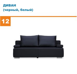 furniture_12