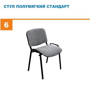 furniture_6